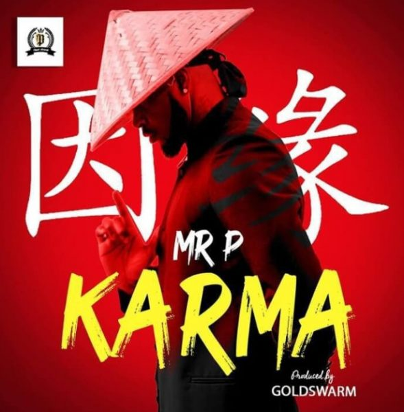 Mr. P Karma