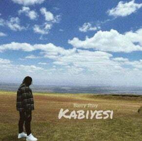 Barry Jhay Kabiyesi mp3